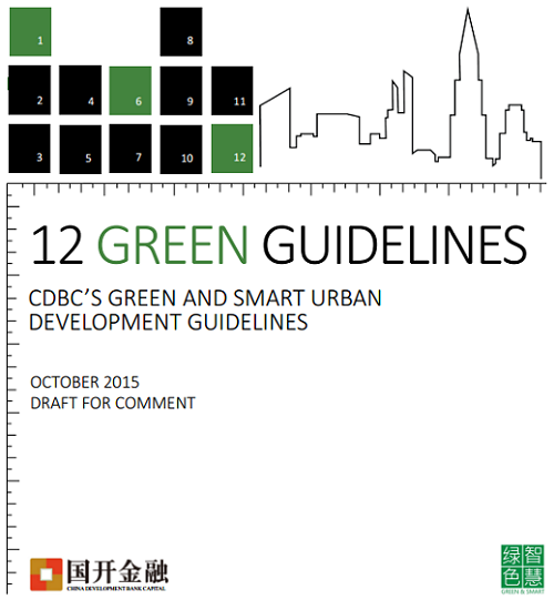 12GreenGuidelines_English_cover