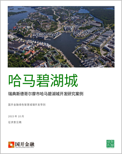 Hammarby_Chinese_cover
