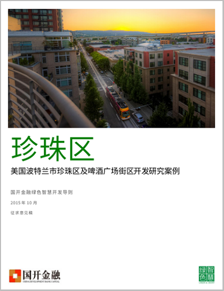 Portland_Chinese_cover
