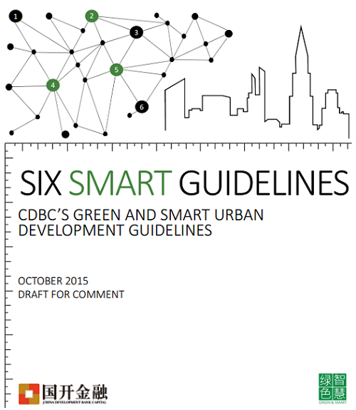 SmartGuidelines_English_cover
