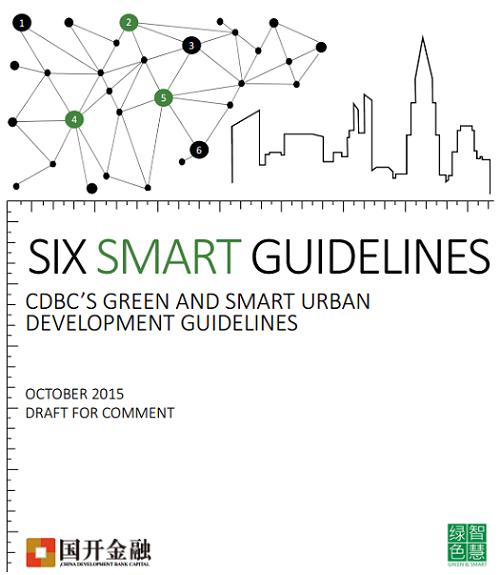 SmartGuidelines_English_cover