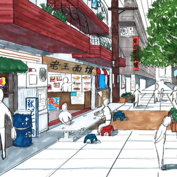 Streetscape_BoshiFu